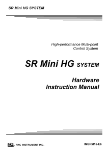 SR Mini HG SYSTEM Hardware Instruction Manual