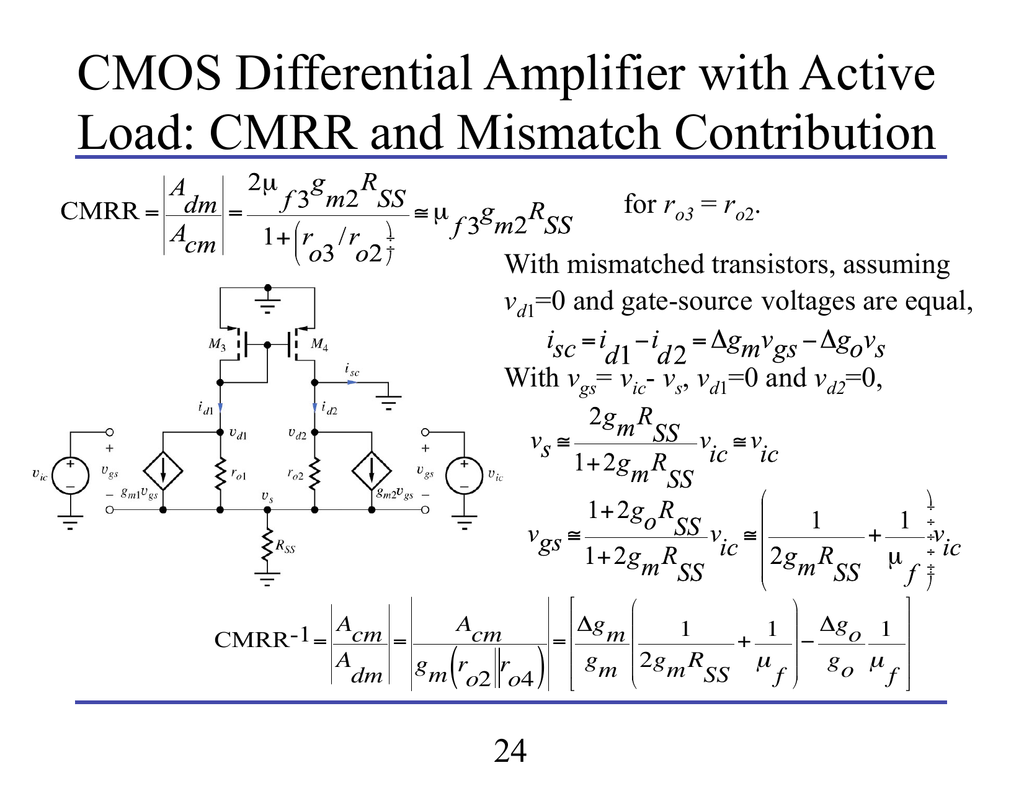 CMOS Differential Amplifier with Active Load: CMRR and Mismatch