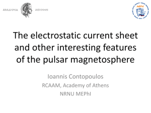 The electrostatic current sheet and other interesting features of the