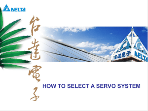 How to select a servo system