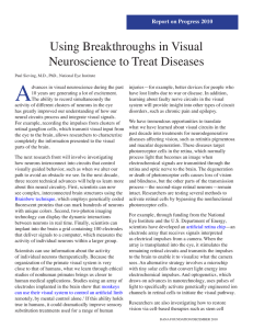 Using Breakthroughs in Visual Neuroscience to
