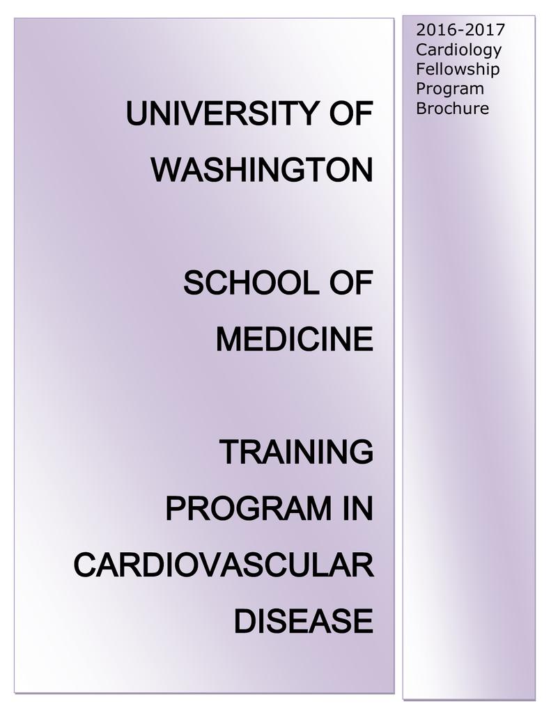 2016-2017 Cardiology Fellowship Program Brochure