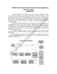 DTMF based Industrial automation and appliances control system