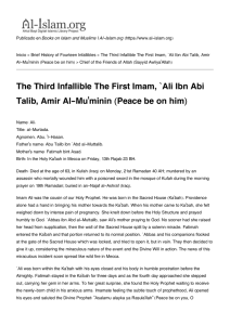 The Third Infallible The First Imam, `Ali Ibn Abi Talib - Al