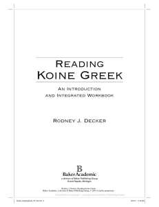 Koine Greek - Baker Publishing Group