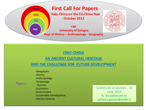 First call for papers