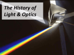 Lesson 01 - The History of Light and Optics