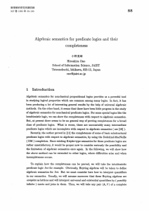 Algebraic semantics for predicate logics and their completeness