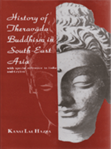 History of Theravāda Buddhism in South-East Asia