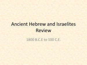 Ancient Hebrew and Israelites Review
