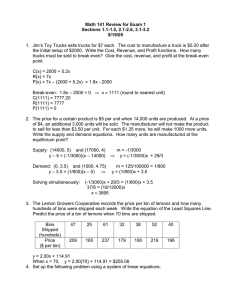 Solutions - Math TAMU