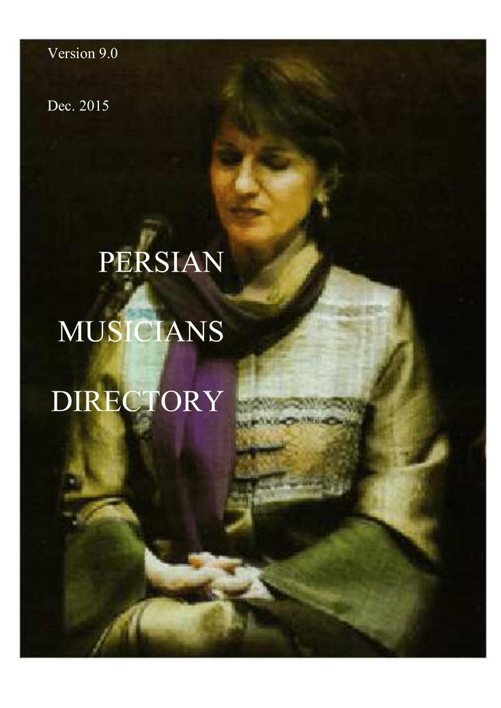 persian musicians directory - 14/03/2006