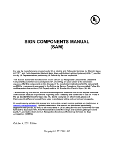 sign components manual (sam)