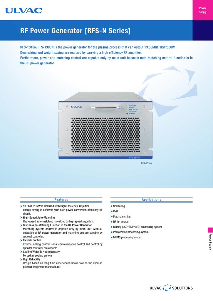RF Power Generator [RFS-N Series]