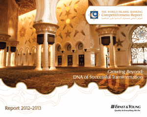 World Islamic Banking Competitiveness Report