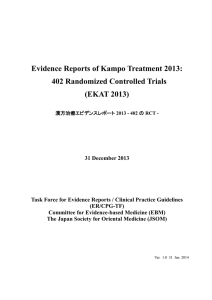 Evidence Reports of Kampo Treatment 2013: 402 Randomized
