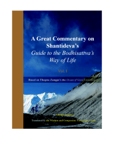 Guide to the Bodhisattva`s Way of Life