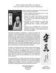 The Laughing Buddha of Tofukuji: The Life of Zen Master Keido