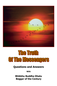 The Truth of the Messengers