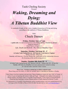 Waking, Dreaming and Dying: A Tibetan