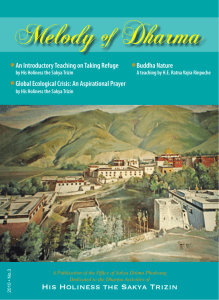 issue #3 - HH the Sakya Trizin