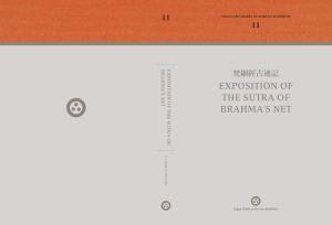 EXPOSITION OF THE SUTRA OF BRAHMA  S NET