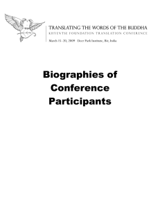 Biographies of Conference Participants