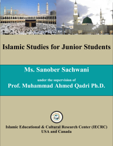 Islamic Studies for Junior Students