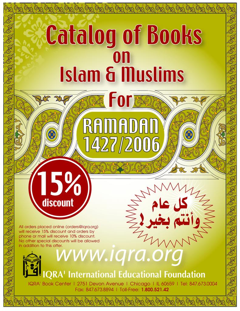 Catalog of Books - IQRA Book Center