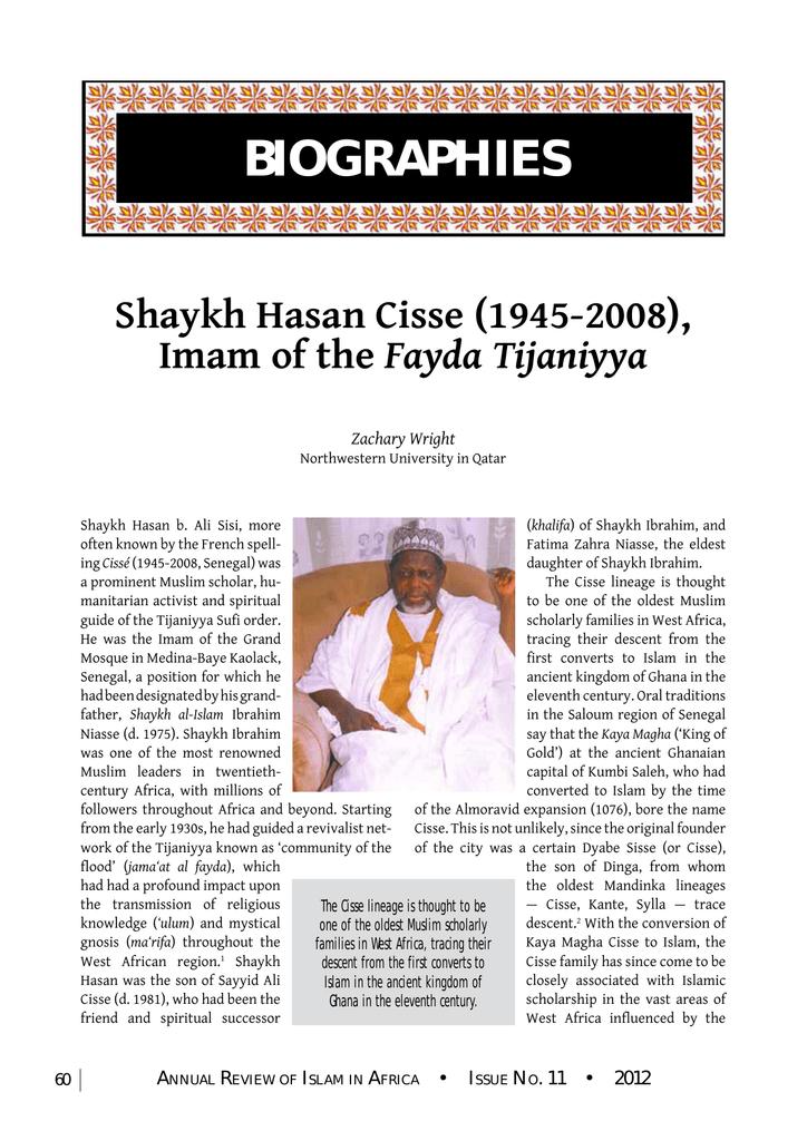 1945-2008), Imam of the Fayda Tijaniyya