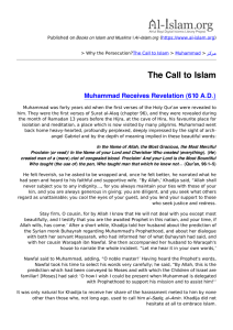The Call to Islam