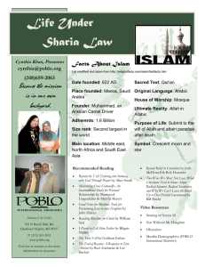 Life Under Sharia Law