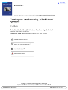 The danger of Israel according to Sheikh Yusuf Qaradawi
