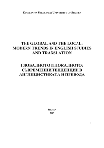 the global and the local: modern trends in english studies and