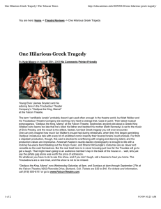 One Hilarious Greek Tragedy | The Tolucan Times