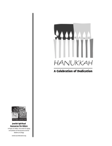 Hanukkah - Reconstructionist Rabbinical College