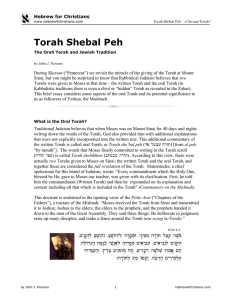 Torah Shebal Peh - Hebrew for Christians