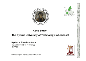 [1] Case Study: The Cyprus University of Technology in Limassol