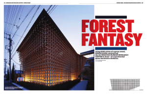 Using 6000 sticks of cypress wood, Kengo KUma constructed the gC
