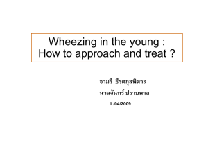 Wheezing in the young : How to approach and treat ? ั
