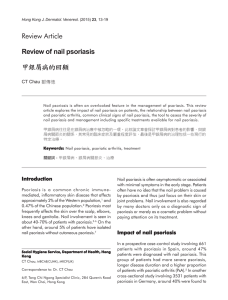 Review Article Review of nail psoriasis