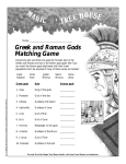 Greek and Roman Gods Matching Game