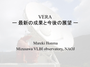 Collaborations with East Asian VLBI stations