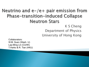 Consequences of Neutrino Emission from a Phase