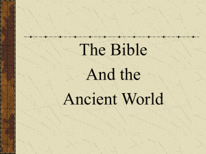 The Bible and the Ancient World