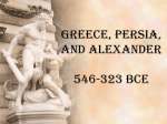 Greece, Persia, and Alexander 546