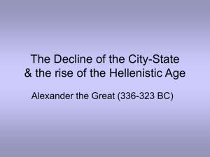 The Decline of the City