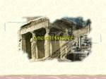 Ancient Greece 1