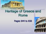 Heritage of Greece and Rome