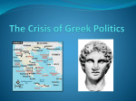 The Crisis of Greek Politics Notes